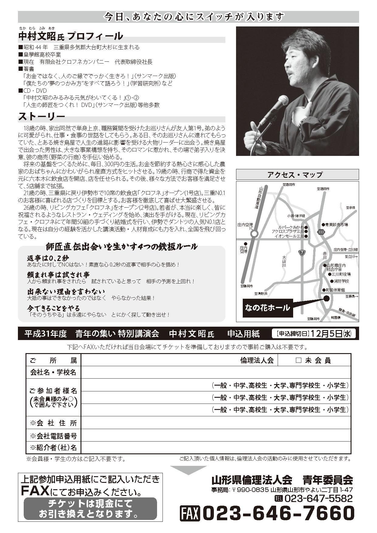 181022-pdf01-01.png